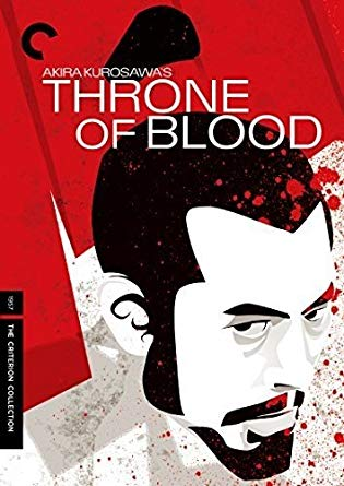 Film of the Day (06/16/19): Throne of Blood