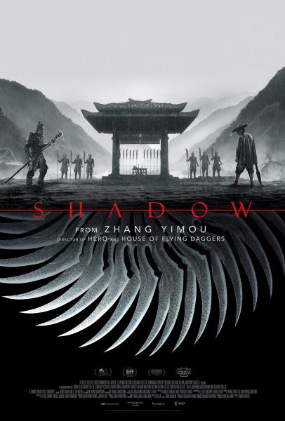 'Shadow' Review Haiku: Beauty and Blood